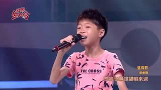 107.07.01 超級紅人榜 蔡承融─傳承組曲