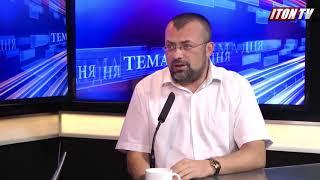 А Кофман  Хватит ассоциировать Донецк с уголовщиной