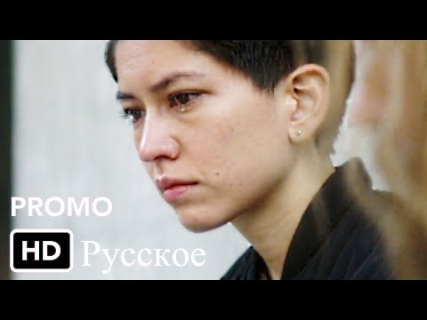 Разрабы 1 Сезон - Русское Промо (субтитры) дата выхода сериала