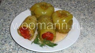 Турецкая кухня фаршированные кабачки и перцы