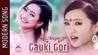 Melina Rai New Song-2017 | GAU KI GORI | Featuring Alisha Rai |