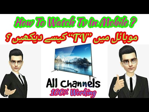 Best Free Live TV App For Android 2018