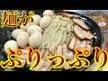 【大食い】つけ麺(茹で前2.5kg)in つけ麺 おとど 【MAX鈴木】【マックス鈴木】