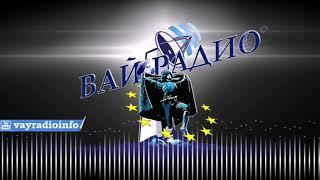 Association Union des Tchetchenes de la Côte d'Azur son Président Magamadov Ramzan.