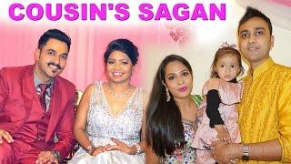 Cousin's Sagan *Dulha Dance*, Masti & Fun | A Day In My Life | ShrutiArjunAnand