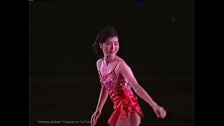 八木沼純子 Junko Yaginuma 1997 Charity Exhibition (White Ring, Nagano) 八木沼純子 検索動画 10