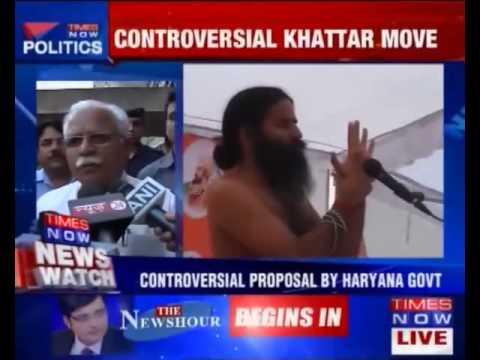 Baba Ramdev to Minister Ramdev: Haryana Govt gives Cabinet Ministers rank to the Yoga Guru