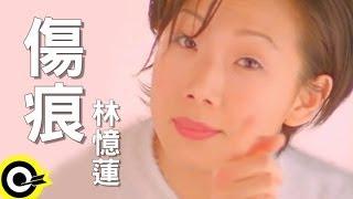 Video 林憶蓮 Sandy Lam【傷痕 Scar】Official Music Video download MP3, 3GP, MP4, WEBM, AVI, FLV Juli 2018