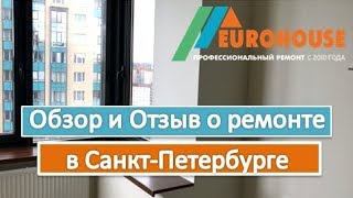 Ремонт квартир спб | ЖК Речной(, 2017-10-24T08:42:46.000Z)