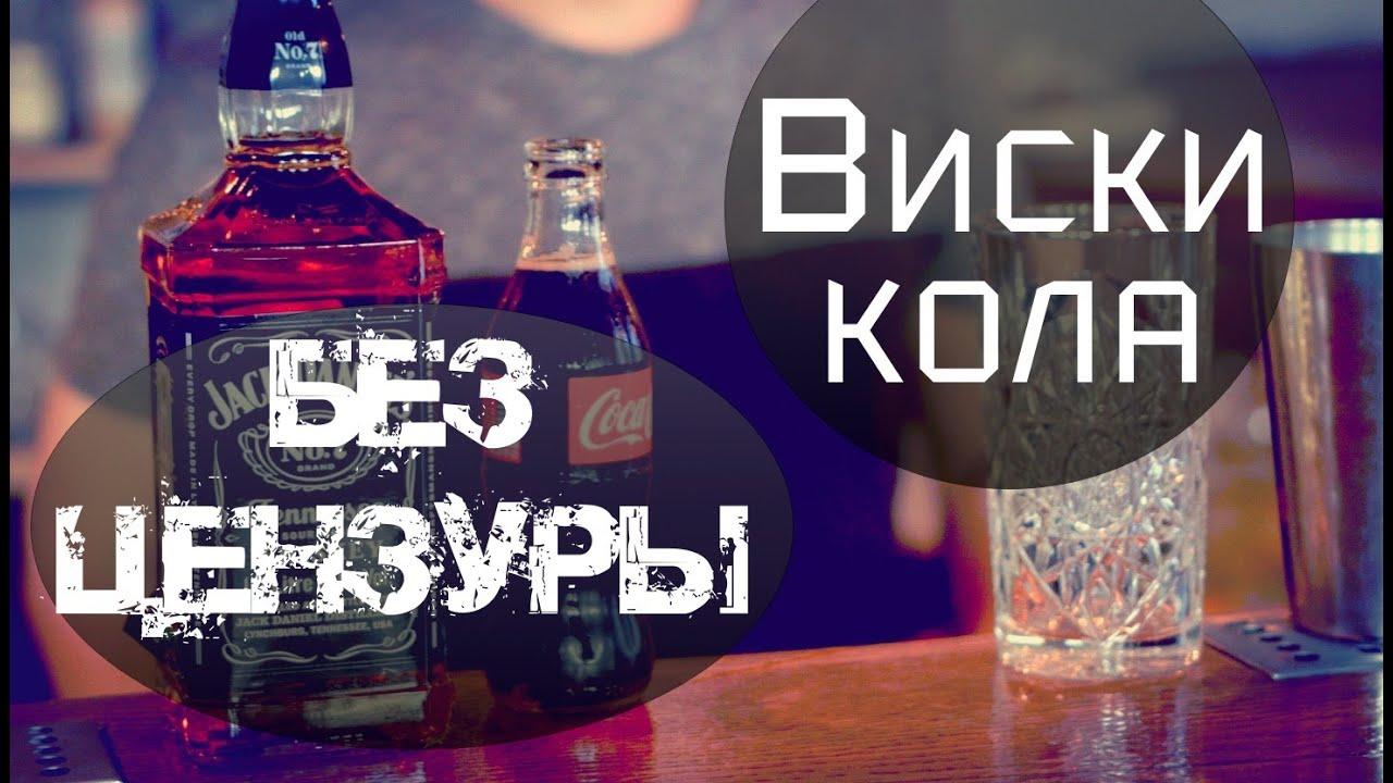 poți să pierzi în greutate și să bei whisky