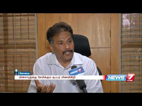 'Superfan' Ceiling Fan which saves electricity bags awards - News7 Tamil