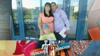 Мачеха. Мужское / Женское. Выпуск от 19.02.2019
