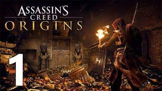 ASSASSIN'S CREED ORIGINS FR #1