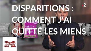 Complément d'enquête. Disparitions : comment j'ai quitté les miens - 31 janvier 2019 (France 2)