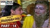Sri Madvirat Veerabrahmendra Swamy Charitra || Chilakamma