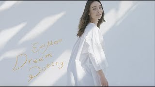 FLAGS CHANNEL SUMMER 2018 Featuring EMI MEYER