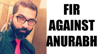 TVF molestation row : FIR filed against founder Arunabh Kumar | Oneindia News
