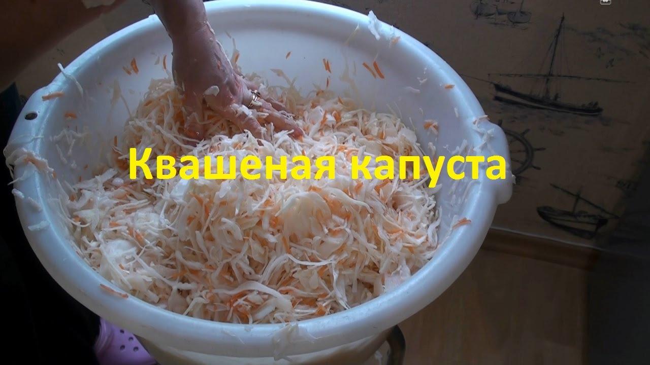 Рецепт домашней квашеной капусты