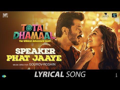 Speaker Phat Jaaye | Lyrical | Total Dhamaal | Ajay Devgn | Madhuri | Anil | Esha | स्पीकर फट जाये Mp3