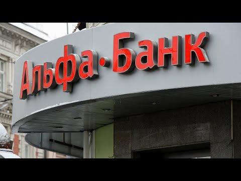 Работа в России |в Московском Кредитном Банке. Работа с VIP-клиентами...