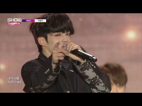 Show Champion EP.259 SEVENTEEN - CLAP [세븐틴 - 박수]