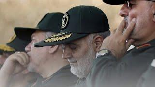 أبرز ردود الأفعال للمسؤوليين الإيرانيين حول مقتل قائد فيلق القدس في الحرس الثوري قاسم سليماني