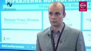 Михаил Хромец, Альфастрахование, интервью, Управление корпоративным автопарком 2014 (II)(, 2014-10-28T12:38:22.000Z)