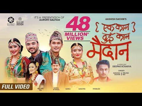 ek-kaan-dui-kaan-maidaan---aashish-sachin- -melina-rai- -the-cartoonz-crew- -aanchal-sharma- myakuri