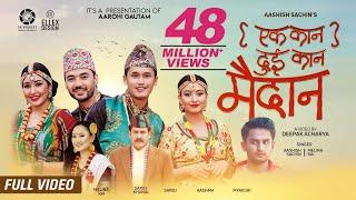 Ek Kaan Dui Kaan Maida - Der Aashish Sachin   Melina Rai   Die Cartoonz Crew   Aanchal Sharma  Myaku Auf