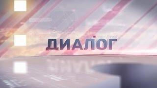 Диалог 11.04.2017 Гость программы Нина Авдеева