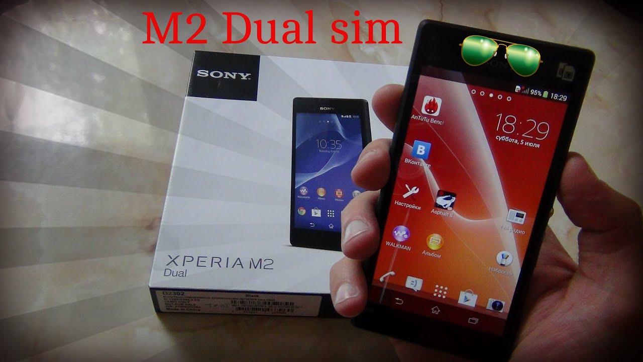 17 сен 2014. Специально для них у компании sony есть особое предложение — недорогой смартфон xperia m2, с виду похожий на флагманские модели. На самом деле, купить sony xperia m2 можно даже за один только за дизайн. Fdd-lte band 1, 3, 5, 7, 8, 20 (2100/1800/2600/900/850/800 мгц).