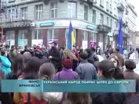 Український народ обирає шлях до Європи