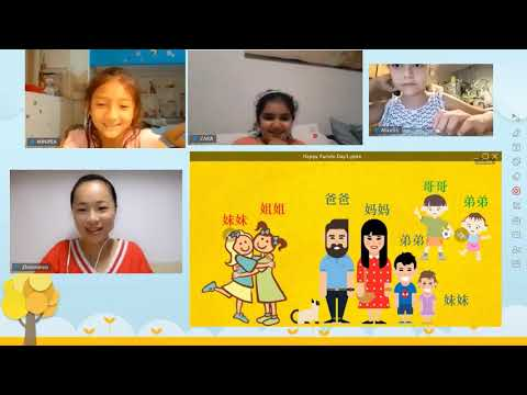 Screencast: Free online Chinese learning app from YouTube · Duration:  2 minutes 49 seconds