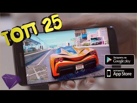 Топ 25 Игр с Открытым Миром Похожих На GTA 5 Для Android, iOS
