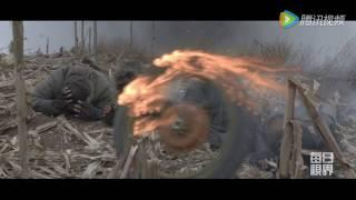 Railroad Tigers Movie VFX Making Video HD - Ding Sheng   Jackie Chan   Huang Zitao