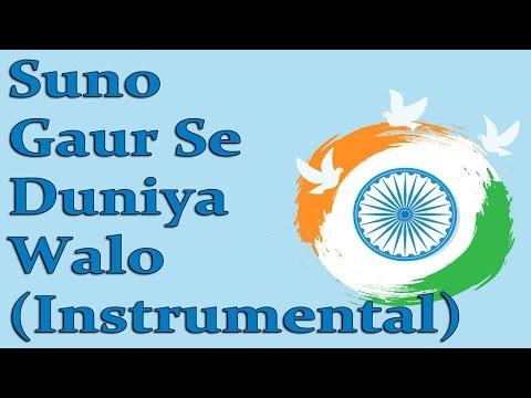 Suno gaur se duniya walo (Instrumental)   ...