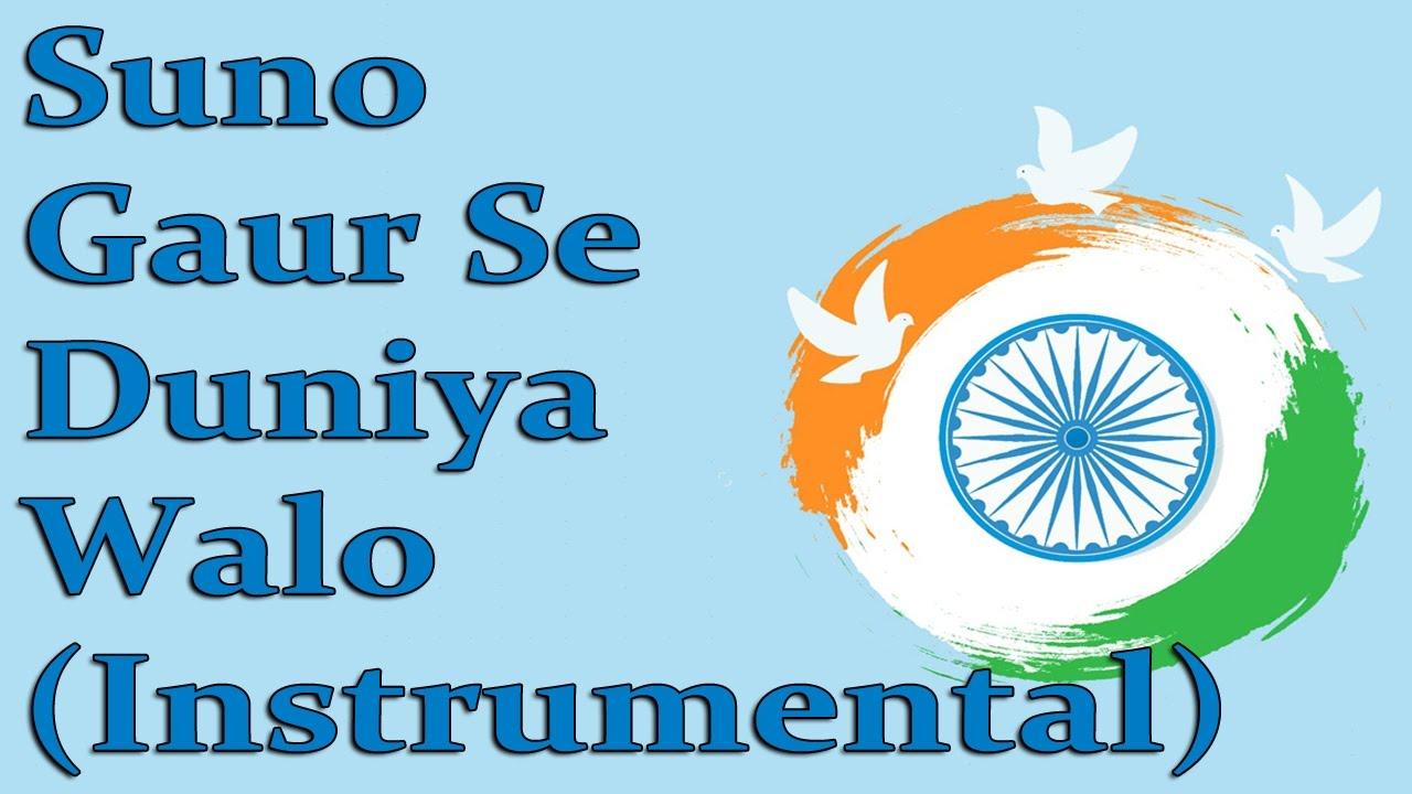 Suno gaur se duniya walo (Instrumental) Patriotic Songs.