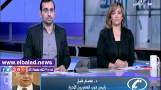'المصريين الأحرار': سنتقدم بطلب للبرلمان بسرعة تعديل قانون الإجراءات الجنائية.. فيديو