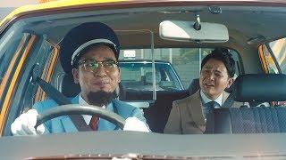 千鳥ワールド全開、台本なしのアドリブCM11本公開 求人サイト『Indeed』新CM「旅館篇」&「寿司屋篇」&「タクシー篇」 thumbnail
