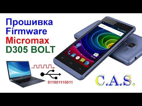 Прошивка (firmware) - micromax D305 bolt