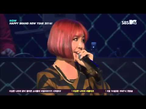 160211 SBS MTV 'The Stage Big Pleasure' EP5 - HAPPY BRAND NEW YEAR 2016 (1/2)