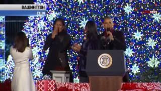 Обама готовится к своему последнему Рождеству в Белом доме