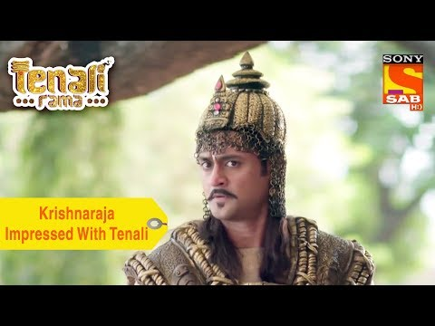 Your Favorite Character | Krishnaraja Impressed With Tenali | Tenali Rama