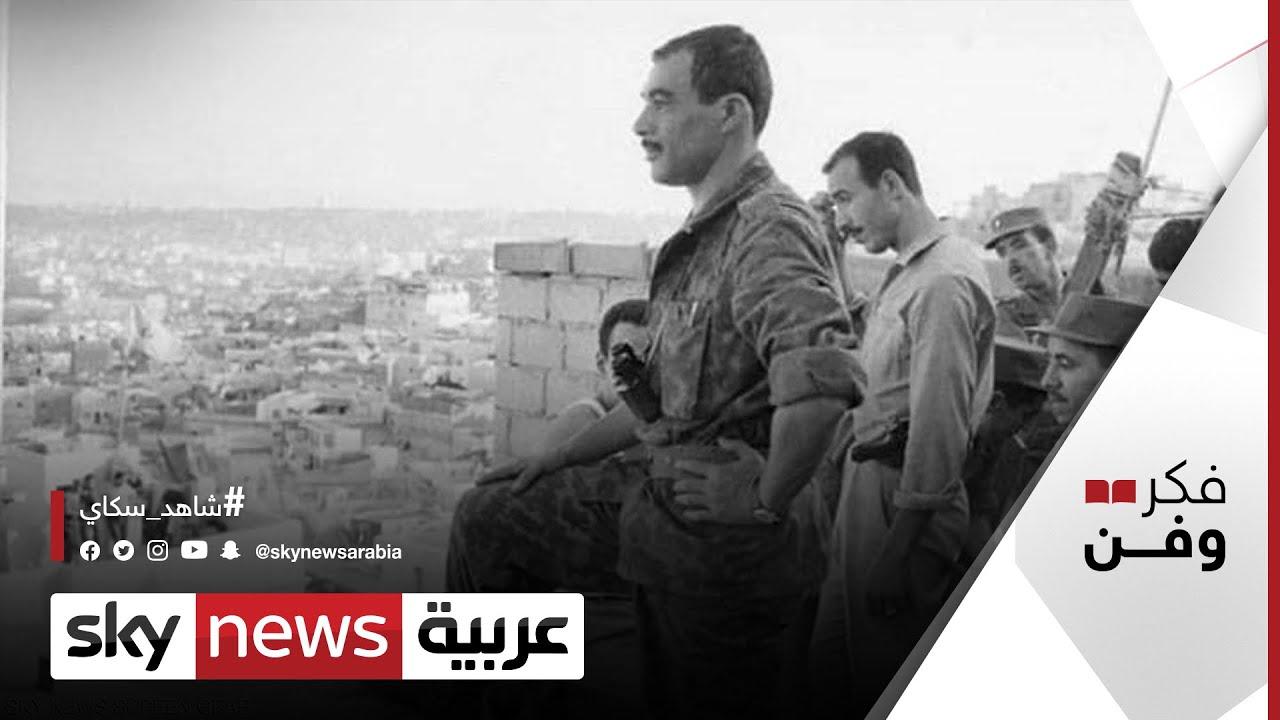 رحيل ياسف سعدي أحد قادة جبهة التحرير الوطني بالجزائر | #فكر_وفن