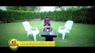 Amazing pathan try not to laugh