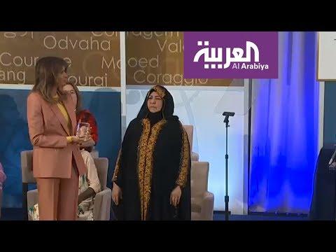 واشنطن تكرّم أشجع نساء العالم ومنهن عراقية أنقذت جنودا من داعش  - نشر قبل 22 دقيقة