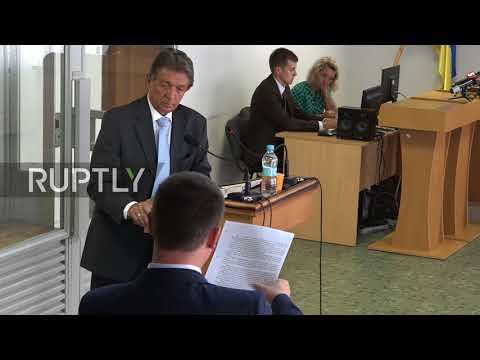 Ukraine: Yanukovych trial - court hears evidence from Ukraine's former UN envoy Sergeyev