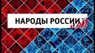 Смотреть видео Немецкая слобода в Москве – самобытная зона расселения немцев. Народы России. онлайн