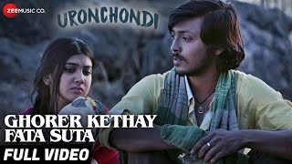 Ghorer Kethay Fata Suta Uronchondi Shanta Das Mp3 Song Download