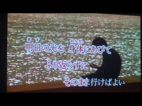 乾杯 長渕剛 karaoke mr.maron